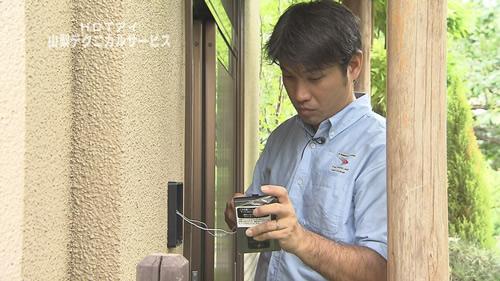 【0221】HOTアイ山梨テクニカルサービス.jpg