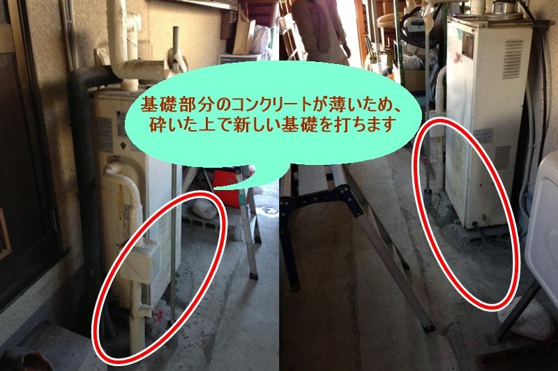 施工前灯油ボイラ2-horz.jpg