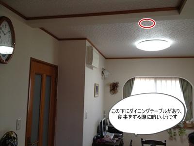 照明設置予定個所.JPG
