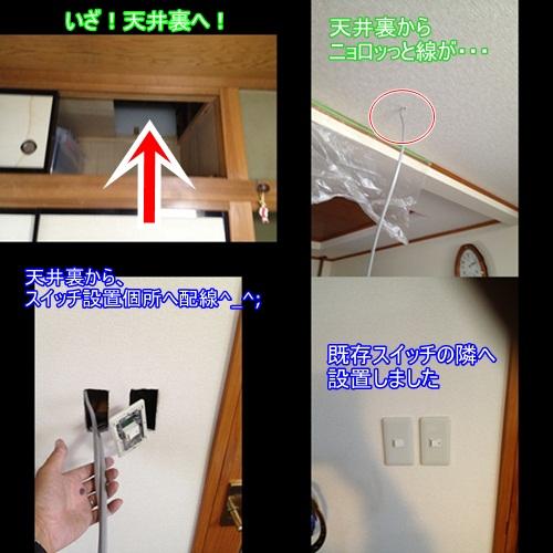 4画面.jpg